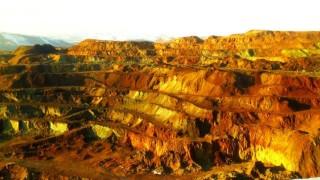 Karakuz Demir Madeni Sahası'nın Özelleştirme İhalesi Yapıldı!