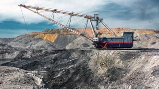 Madencilik Faaliyetlerine ÇED Sürecinde Uygulanacak Usul ve Esaslar